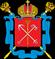 Государственное бюджетное общеобразовательное учреждение школа № 34 Невского района Санкт-Петербурга